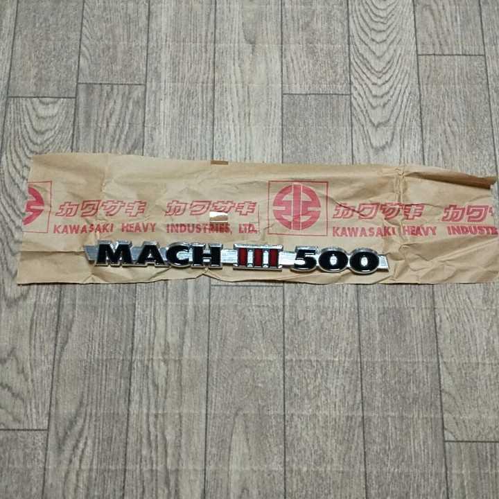 カワサキ純正500SSH1サイドカバーエンブレム