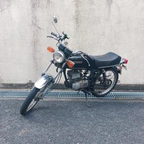 RG50T