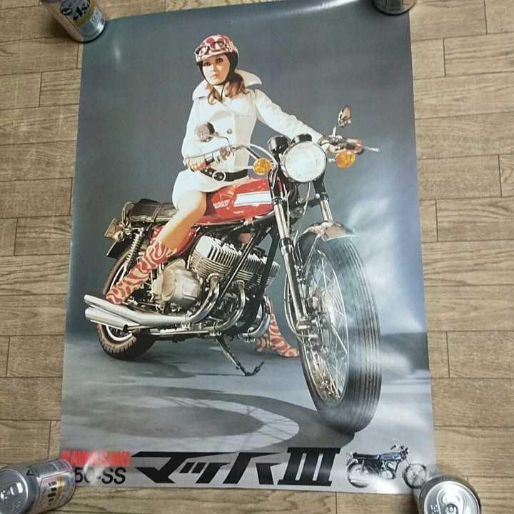 カワサキSS500H1ポスター