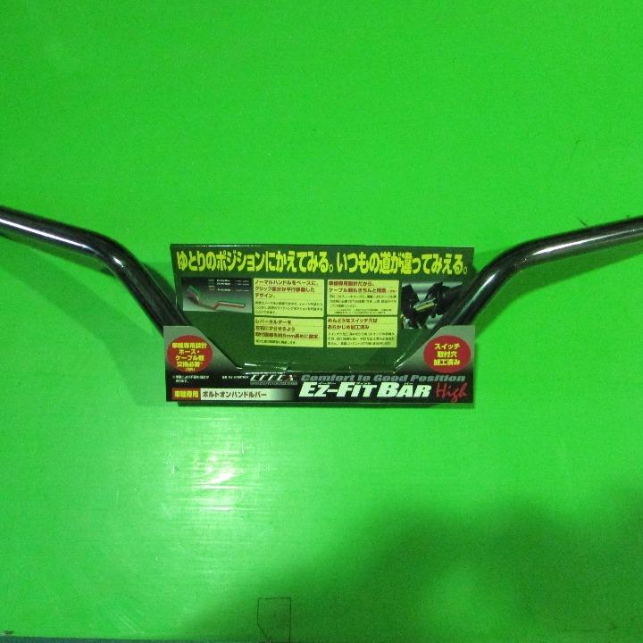 GSR400 ハンドルバーブラック