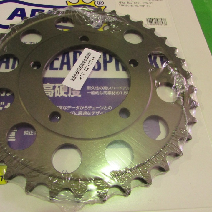 TZR250R/RS/RSP AFAM520-37 アルミリアスプロケット