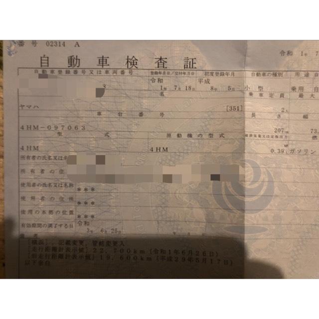 XJR400 4HM 車検 令和3年6月‼️乗って帰れる‼️セパハンバックステップ‼️