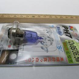 スーパークリアバルブPH7   12V35W/36.5W