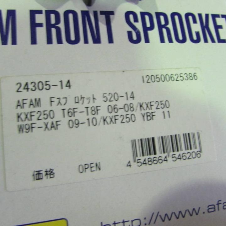 KXF250 AFAMフロントスプロケット 520-14