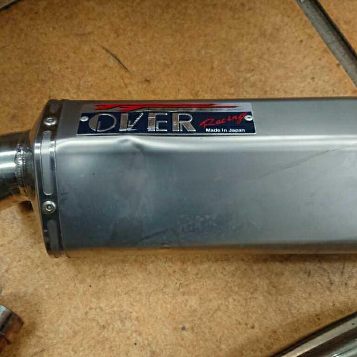 GSR250用オーバーマフラー