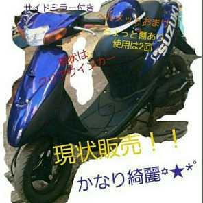 SUZUKI レッツ2