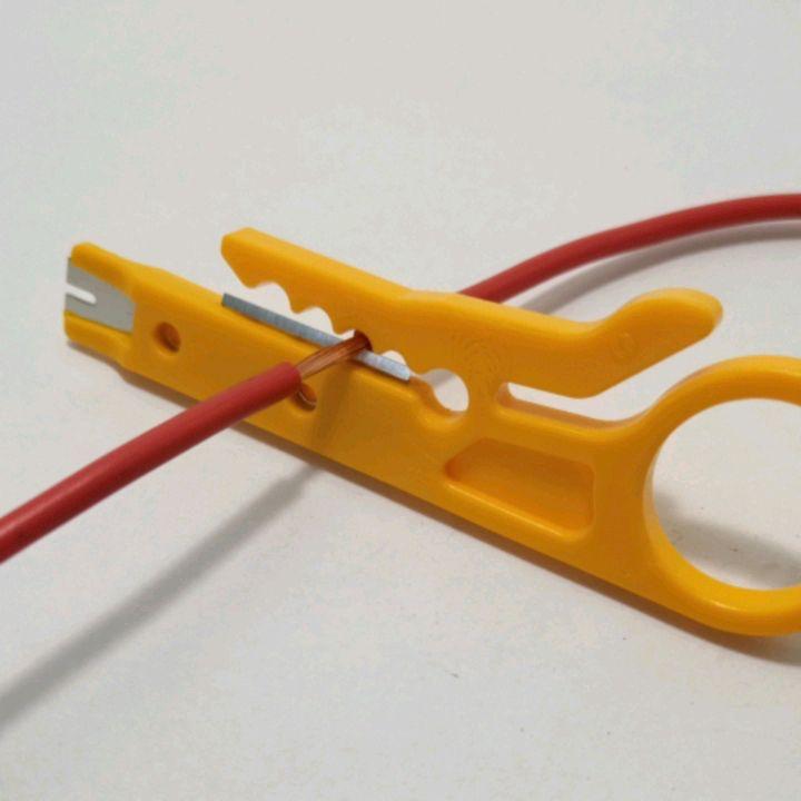 バイク車の配線の皮むき工具