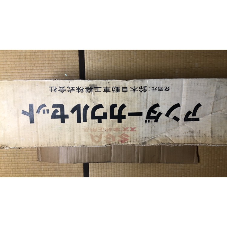 SUZUKI スズキ RG250Γ 純正新品アンダーカウル ウォルターウルフ