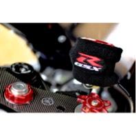 【数量限定】GSX-R おまけ有!汎用 ブレーキマスターシリンダーカバー 新品!