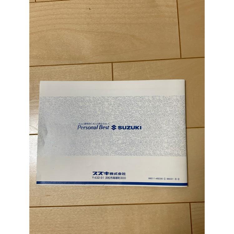 gsx400s カタナ 取扱説明書