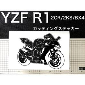 YZF R1 (2CR/2KS/BX4)車体 カッティングステッカー