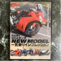 2014ホンダ NEW MODEL 一気乗りインプレッション、DVD、1枚