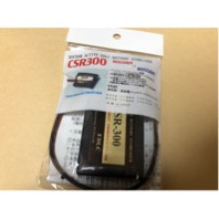 CSR 300  バッテリー強化用EDLC