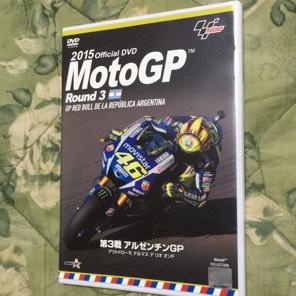 MotoGPオフィシャルDVD2015 Rd3アルゼンチン