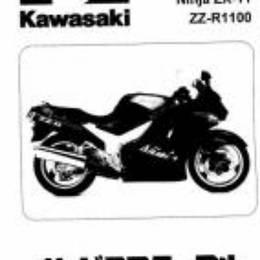 ZZ-R1100 1993年-2001年 D1-D9和訳サ-ビスマニュアルJ9999008902
