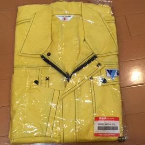 スズキ作業着 黄色ツナギ メカニックウェア