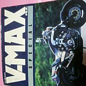Vマックスの本・当時モノ