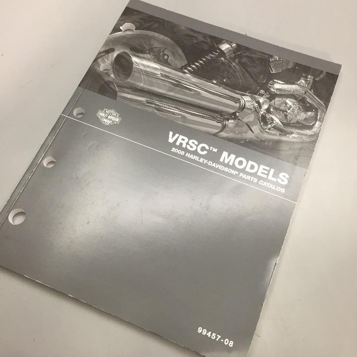 ハーレー パーツリスト 「VRSC '08」