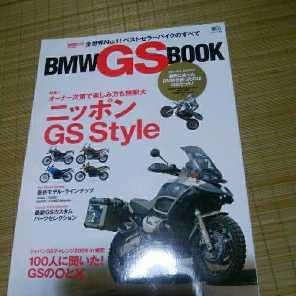 送料込み:BMW・GS・ブック