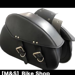 アメリカンバイク汎用大型サイドバッグ左右セット サドルバッグ
