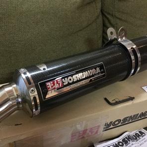 ヨシムラ サイクロン スリップオン CB400SF