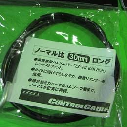 バンデット1200 EFFEX チョークケーブル 30mmロング BANDIT1200S 00-05ECH49703