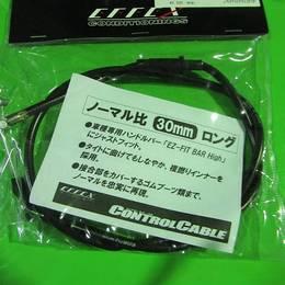 Z1000 EFFEX チョークケーブル 30mmロング Z1000 03-06ECH70903