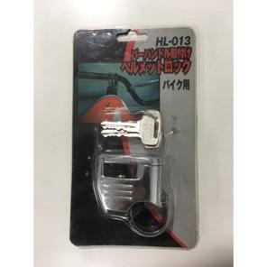 石野商会 HL-013 バーハンドル取付ヘルメットロック [22.2Φ用