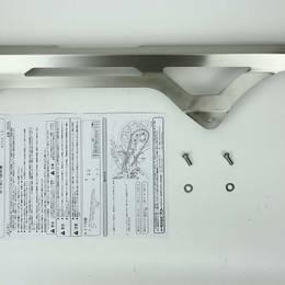 400X /CB400F /CBR400R ステンレス チェーンカバー ステンレス