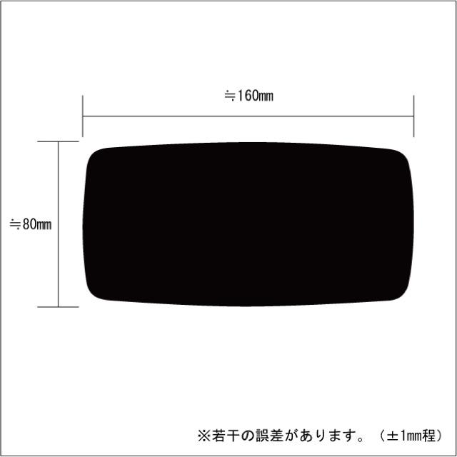 ショベルヘッド純正エアクリーナー用プレート 【80】