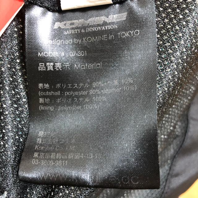 値下げ komine コミネバイクジャケット