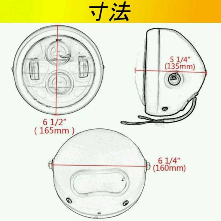 LEDプロジェクター ヘッドライト ハーレー 汎用 1/2インチ シルバー