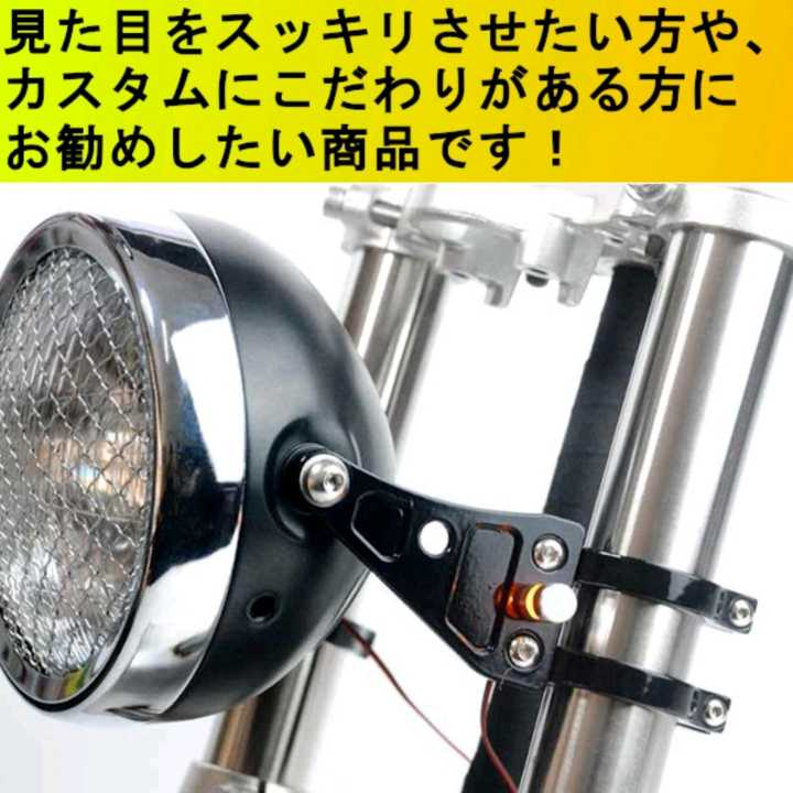 ヘッドライトステー 41mmフォーク用 アルミ削り出し