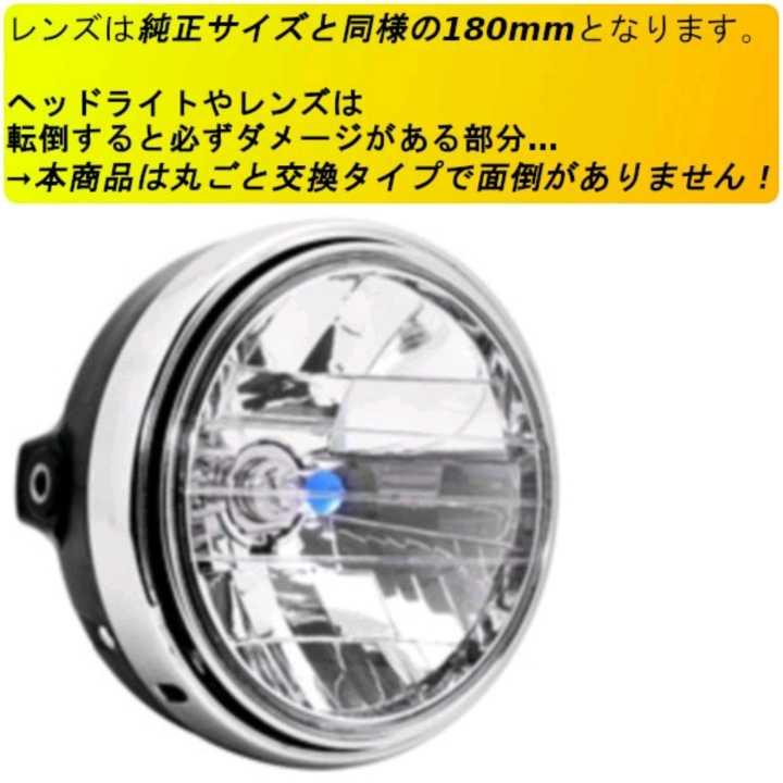 マルチリフレクター ヘッドライト CB400SF ホーネット250