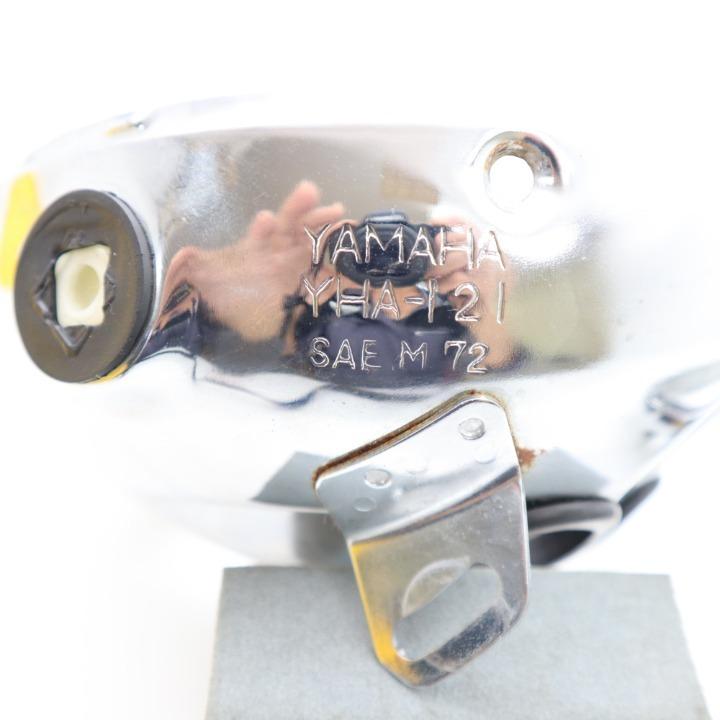 YAMAHA SR400 純正 ヘッドライトケース/ライトリム セット
