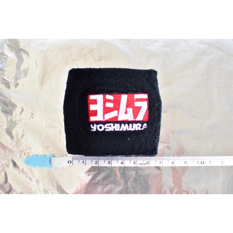 【数量限定】大幅値下げ!ヨシムラ 汎用 ブレーキマスターシリンダーカバー 新品!