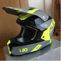 HJC i50 ERASED