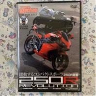 いま注目の'ニーゴーアール' を峠•サーキット徹底検証! DVD、1枚