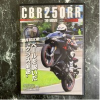 CBR250RR  ザ•ムービー、DVD 1枚
