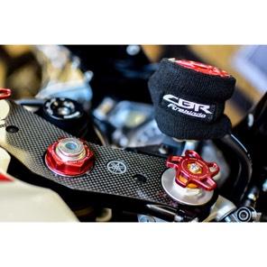 【数量限定】大幅値下げ!CBR 汎用 ブレーキマスターシリンダーカバー 新品!