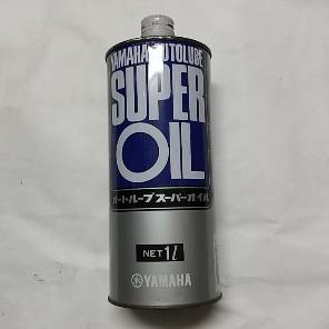 ヤマハオ―トル―ブス―パ―Oil未開封