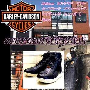 ハーレーダビッドソン ブーツ